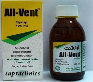 صورة دواء اولفنت شراب للكحة allvent syrup