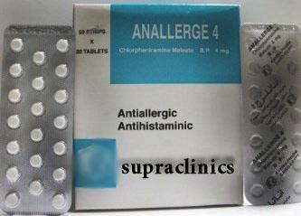 صورة اقراص اناللرج ٤ للحساسيه anallerge 4 chlorpheniramine