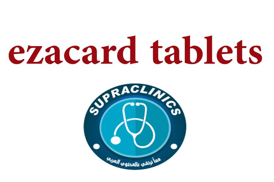 ezacard tablets