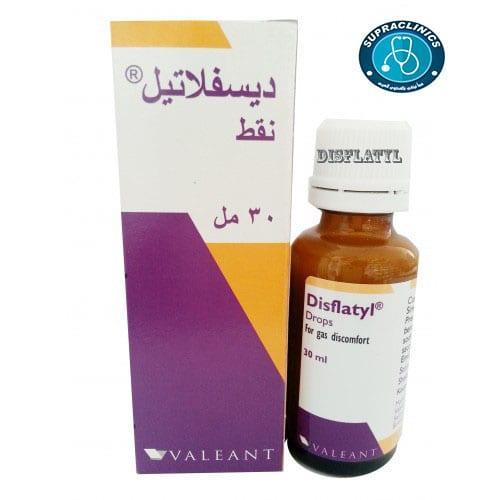 disflatyl