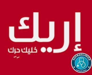 Photo of دواءاريك حبوب تأخير القذف بالصيدليات