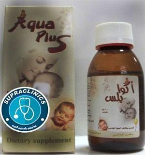 Photo of نشره اكوا بلس aqua plus