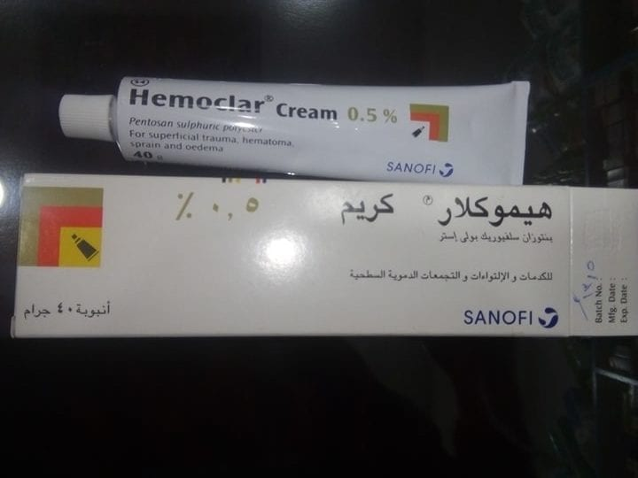 Photo of كريم هيموكلار للعظام hemoclar cream