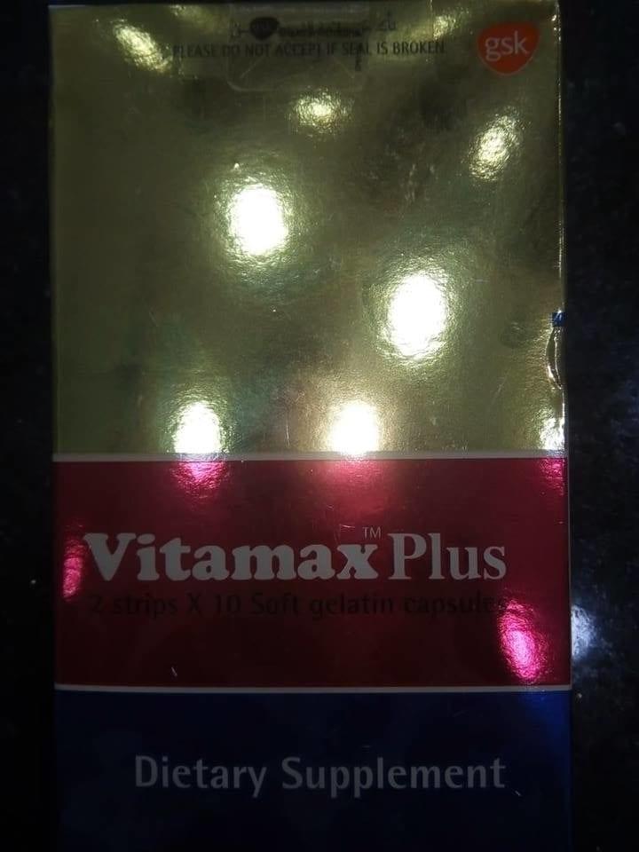 Photo of فيتامكس بلاس vitamax plus