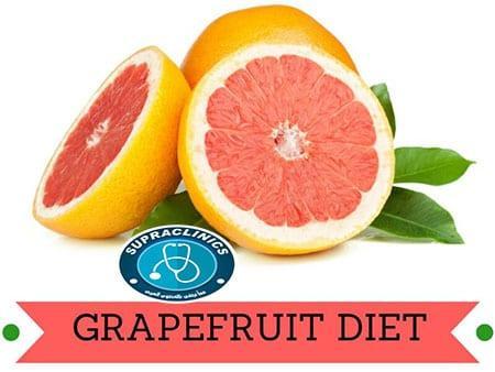 صورة رجيم الفواكه والخضار مجرب grapefruit diet