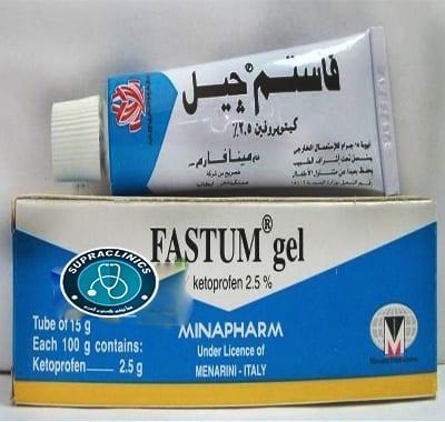 صورة فاستم جيل للركبة fastum gel
