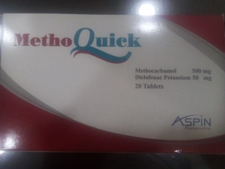 صورة دواء ميثوكويك اقراص methoquick tablets