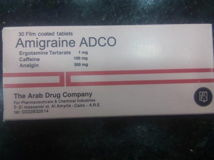 amigraine adco