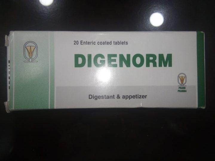 صورة دواء دايجينورم شراب digenorm فاتح شهية للاطفال