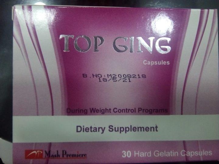 صورة دواء توب جينج كبسول Top Ging افضل دواء للتخسيس وحرق الدهون