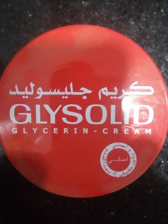 صورة كريم جليسوليد glysolid cream الأصلي الأحمر وأهم استخداماته