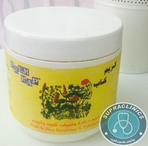 Kap Cream For Whitening
