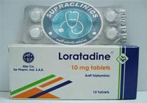دواء لوراتادين اقراص وشراب