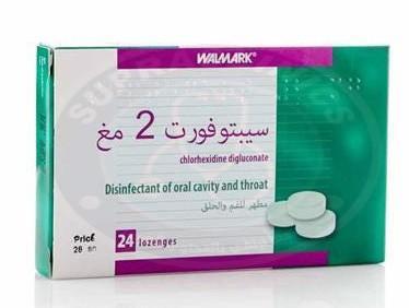 أقراص سيبتوفورت لعلاج إلتهاب الحلق