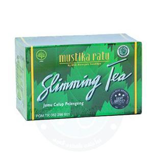 شاي جامو للتخسيس