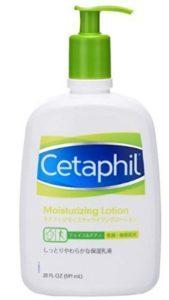 Green Cetaphil Moisturizer