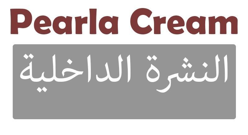 Pearla Cream