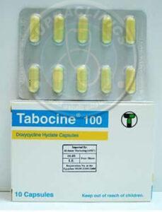 حبوب تابوسين ١٠٠ مضاد حيوي لقتل البكتيريا