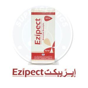 دواء ايزيبكت لعلاج السعال والكحة