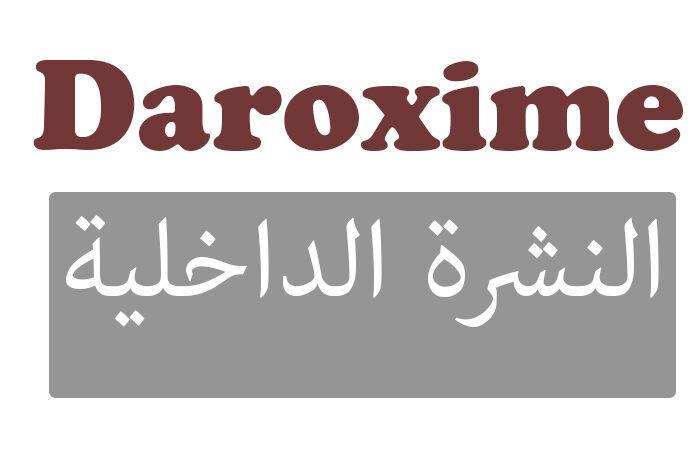 Daroxime