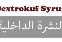 Dextrokuf Syrup