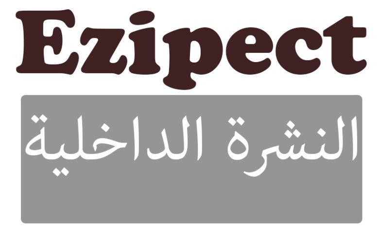 Ezipect