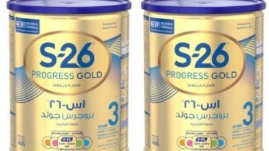 S26 milk