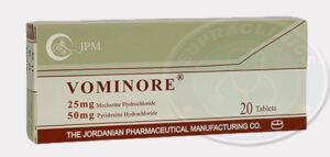 حبوب فومينور لعلاج القئ والغثيان