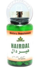 حبوب هيردال للشعر لعلاج تساقط الشعر وتكثيفه