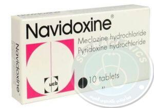 دواء نافيدوكسين لـ علاج الغثيان للحامل
