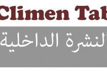 Climen Tab