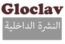 Gloclav