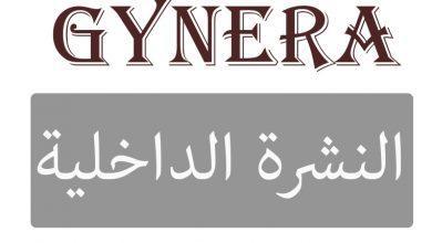 Gynera