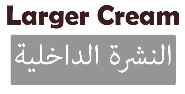 Larger Cream
