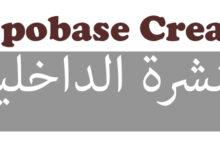 Lipobase Cream