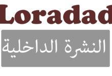 Loradad