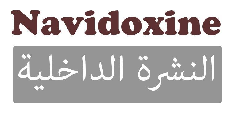 Navidoxine
