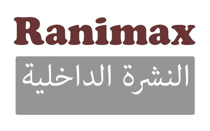Ranimax 150