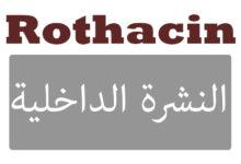 Rothacin