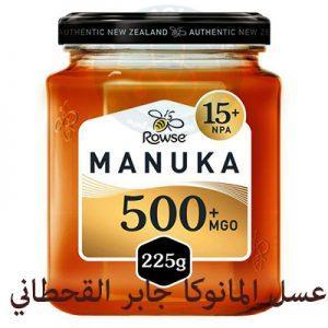 عسل المانوكا جابر القحطاني