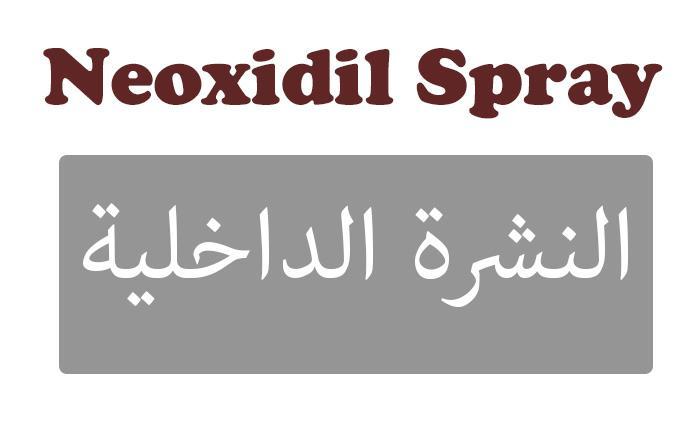 Neoxidil Spray