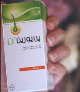 priorin سعر في مصر والسعودية