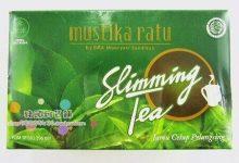 """صورة تجارب شاي جامو للتنحيف """"تجميع لأراء المستخدمين ما بين إيجابي وسلبي"""""""