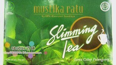 تجارب شاي جامو للتنحيف