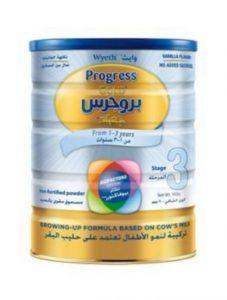 سعر حليب بروجرس في السعودية