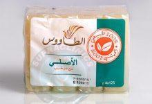صورة فوائد صابون الطاووس المغربي الاصلي للتبييض والشعر والبشرة بشكل عام