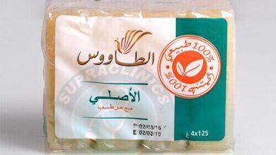 فوائد صابون الطاووس المغربي الاصلي