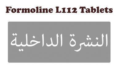Formoline L112 Tablets
