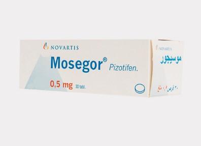 سعر حبوب موسيجور في السعودية ومصر
