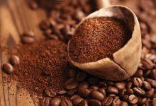 تجربتي مع سنفرة القهوة التركيه للتبييض